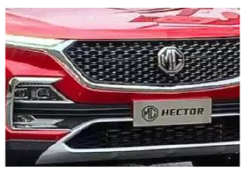 MG Motors To Embark Its Innings In India From May 15, 2019