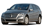 New Mercedes Benz R Class launched - beware Audi Q7, BMW X5