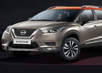 Nissan Launches Compact SUV Kicks In India, Priced Rs. 9.95 Lakh