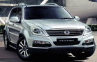 Mahindra Ssangyong Rexton launched in Gujarat