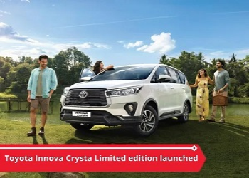Toyota to launch Innova Crysta during second half of this year