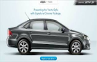 Volkswagen Vento Style special edition launched at Rs 8.33 lakh