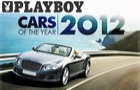 Playboy lists Greatest cars of all time