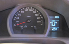 Ashok Leyland Stile Dashboard Picture