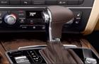 Audi S6 Gear Knob Picture