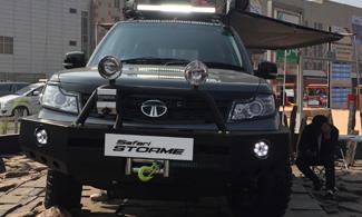 Tata Safari Storme @Auto Expo 2016