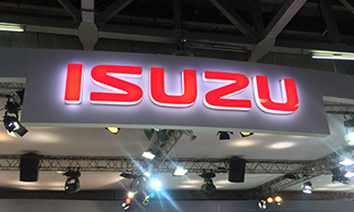 Auto Expo 2016 Images