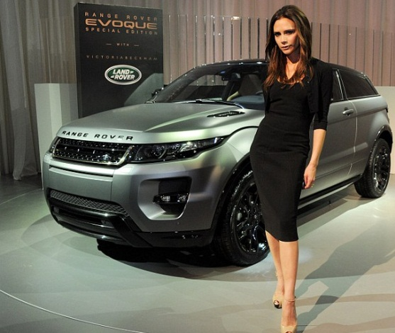Range Rover Evoque Photo