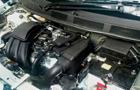Datsun GO Engine Picture