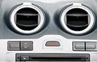 Ford Figo Rear AC Control Picture