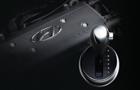 Hyundai i20 Gear Knob Picture