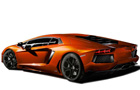Lamborghini Aventador Cross Side View Picture