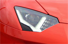 Lamborghini Aventador Headlight Picture