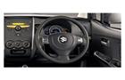 Maruti Wagon R Stingray Steering Wheel Picture