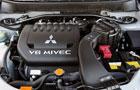 Mitsubishi Outlander Engine Picture