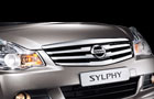 Nissan Sylphy Picture