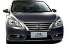 Nissan Sylphy Pictures