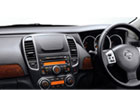 Nissan Sylphy Dashboard Picture