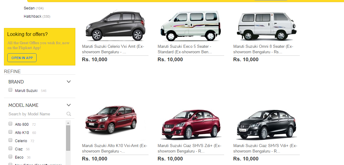 MSIL Cars through Flipkart