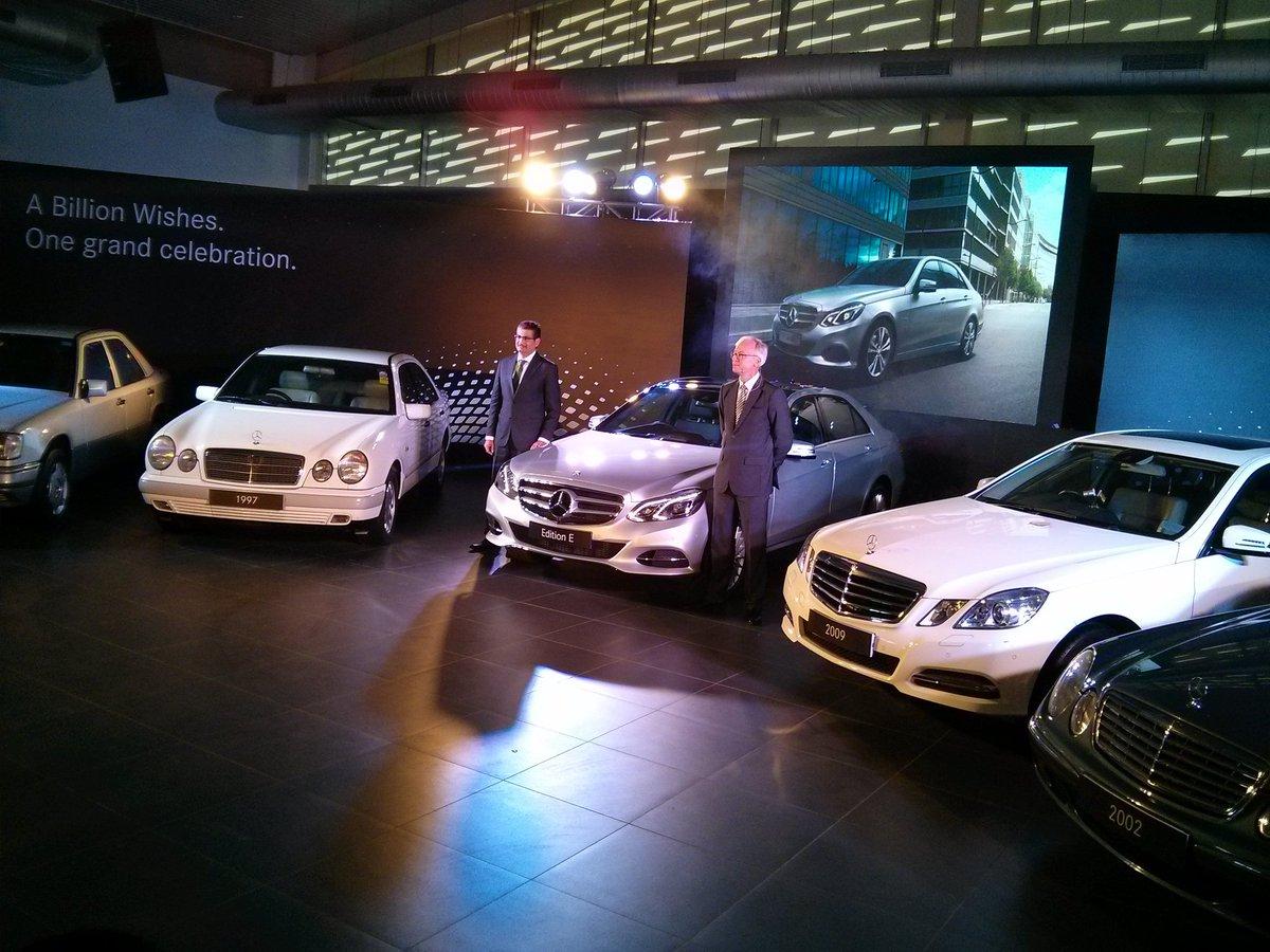 Mercedes Benz E Class Hierarchy
