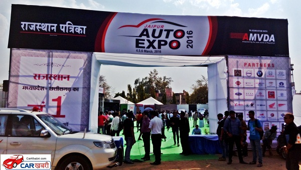 Jaipur Auto Expo 2016 Entrance Gate