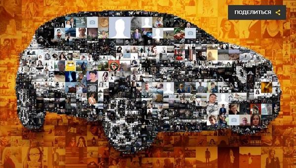 Renault Kaptur Mosaic Image