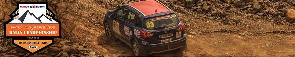 Maruti Suzuki Deccan Rally
