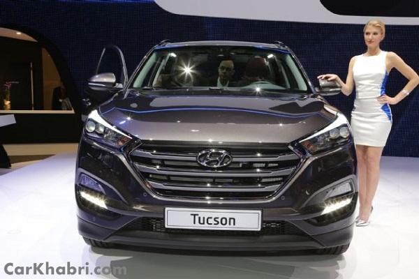 Hyundai Tucson Front View