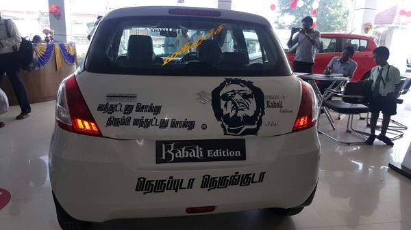 Maruti Suzuki Swift Kabali Edition Rear View