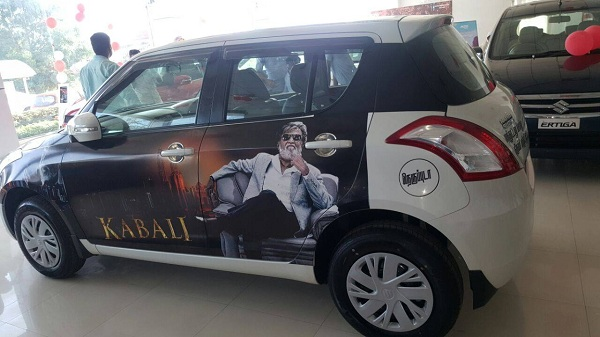 Maruti Suzuki Swift Kabali Edition Side View