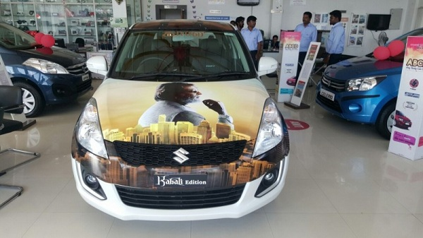 Maruti Suzuki Swift Kabali Edition Front View
