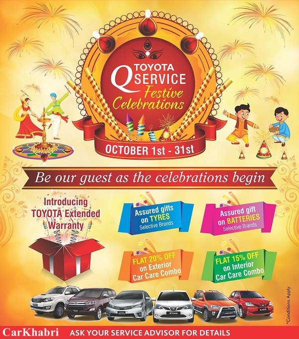 Toyota Festive Offers