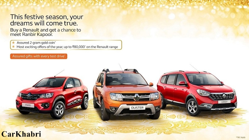 Renault Festive Offers