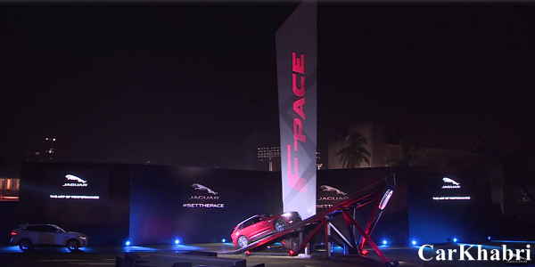 Jaguar F-Pace Launch Event