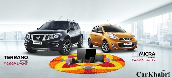Festive Offers on Nissan Cars