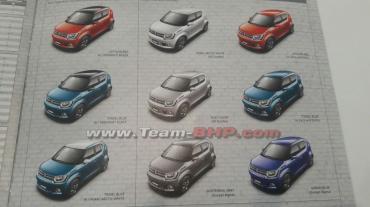Maruti Suzuki Brochure