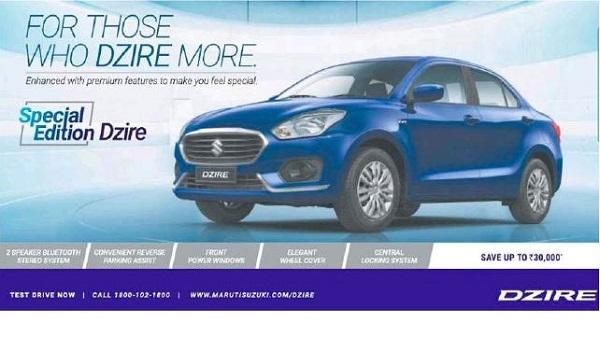 Maruti Suzuki Dzire Special Edition Front Low View