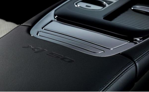 Jaguar XJ50 Interior