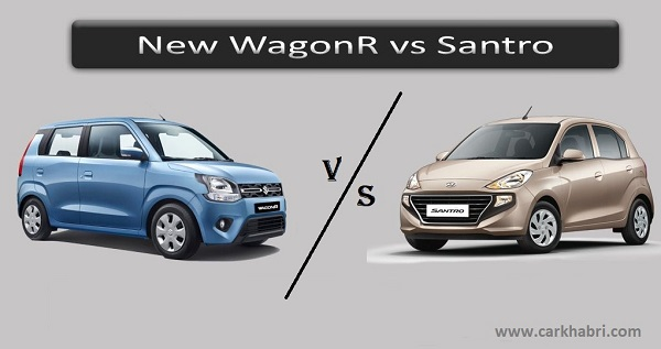 Comparison Between Maruti Suzuki Wagon R 2019 and Hyundai Santro 2018