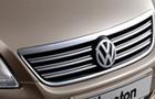 Volkswagen Phaeton in Grey Color