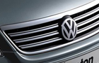 Volkswagen Phaeton in Mazeppa Grey Color