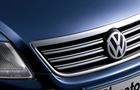 Volkswagen Phaeton in Blue Color