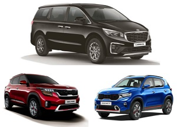 Kia India to Sale 2 Lakh Units In FY 2021-22