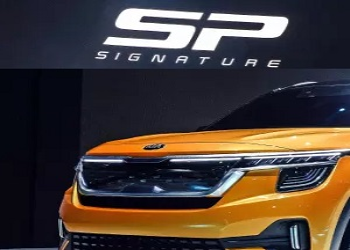 Kia SP: The India Bound SUV To Be Unveiled On June 20, 2019