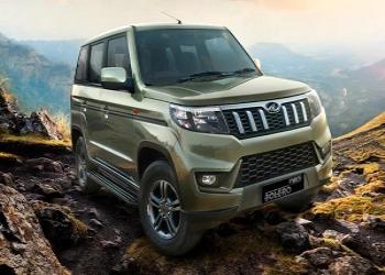 Mahindra Bolero Neo Price Starts From Rs 8.48 Lakh