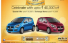Discount on cars: Maruti Ritz, Wagon R offered at upto Rs 30,000 discount