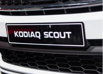 Skoda To Launch Kodiaq Scout During The Fourth Quarter Of 2019